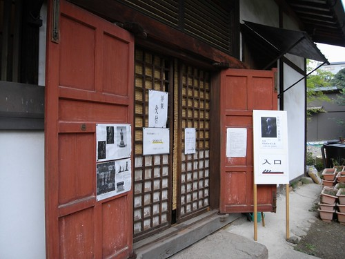 般若寺(宝蔵堂)-19