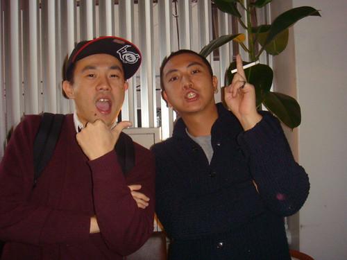 with SHIN
