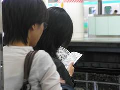 IMG_5373 (erikflickr) Tags: japan architecture train landscape cityscape driveby journey journe