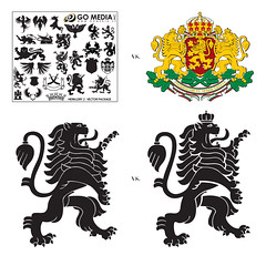 How much does the identity of your country cost? (Kliment*) Tags: coatofarms arms symbol coat stock lion bulgaria national arsenal vector bulgarian insulting vectorize ujas gomedia