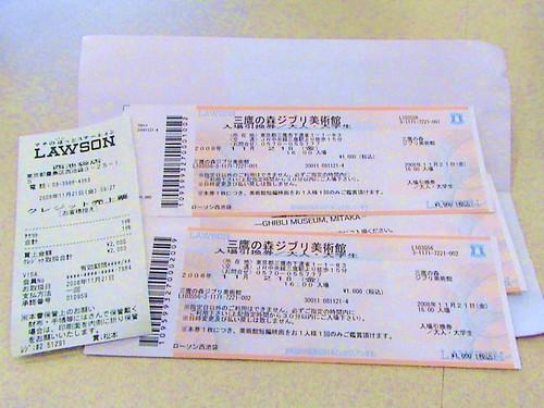 miyazaki's ghibli museum tickets