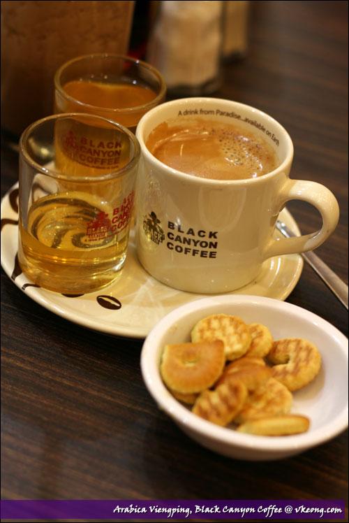 hot-espresso