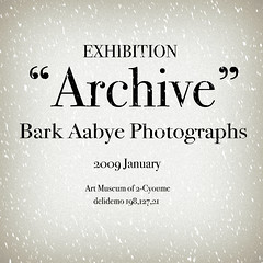 "EXHIBITION""Archive"""
