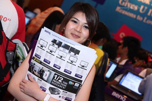 PC Fair 2008 by you.