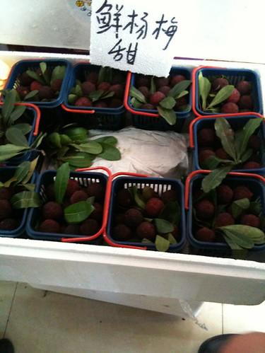 Fruits - 3
