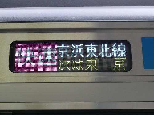 リスト::行先表示器::JR東::E233系::LED::快速京浜東北線次は東京