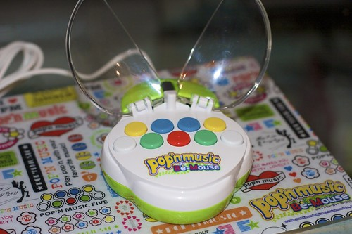 pop'n music Be-Mouse - Opened
