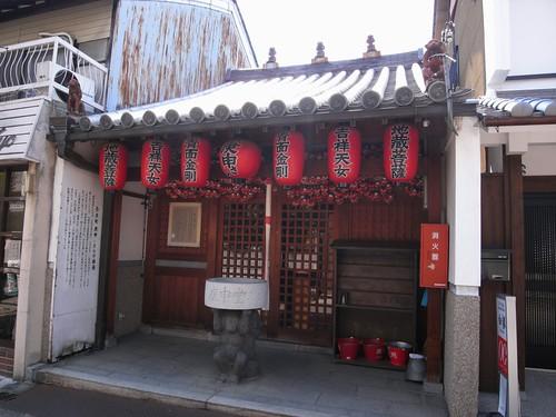 庚申堂(奈良町)-01