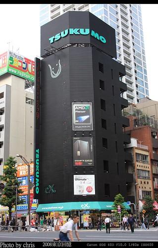 2008_tokyo_0295