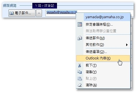 Winmail-10