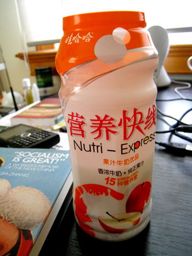 apple yogurt drink
