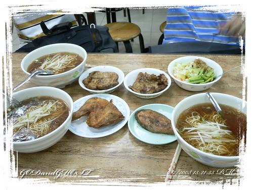 Taiwan_day3_017