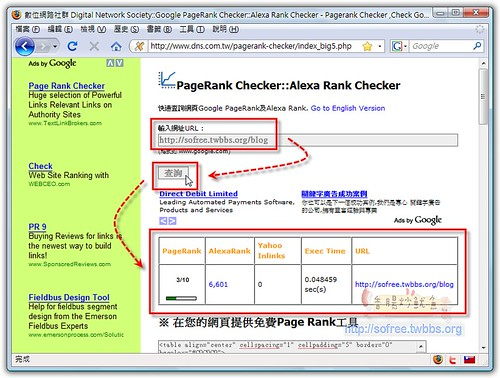PageRank Checker-1
