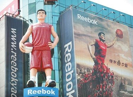 An 11 meter tall statue of Yao Ming in Wangfujing, the busiess shopping district in Beijing
