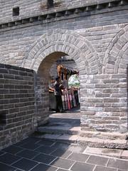 China-0505