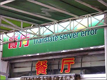 """Restaurant """"translate server error"""" - Alvinology"""