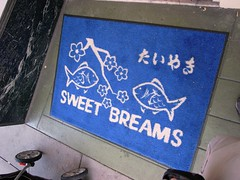 Sweet Breams