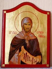 Icône Ephrem le Syrien