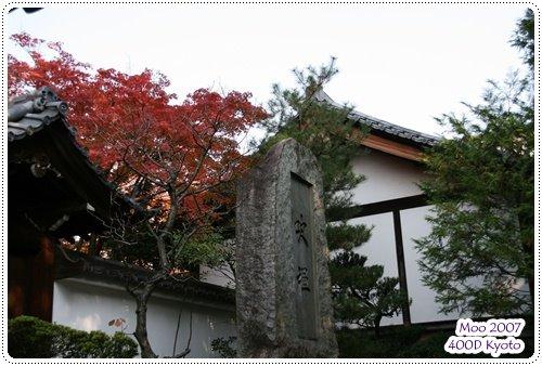 東福寺門外-5