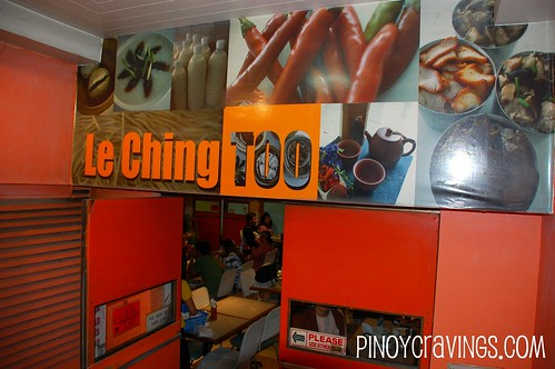 Le Ching Tea House Shoppesville Branch