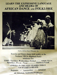 f2 DSCF0052 (bqalim) Tags: dance photos ali abdullah
