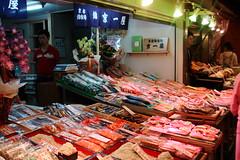 Nishiki food market 4