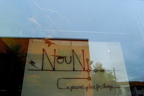 noun front window