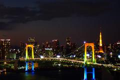 Rainbow Bridge (sunggun.yu) Tags: bridge japan tokyo rainbow odaiba rainbowbridge