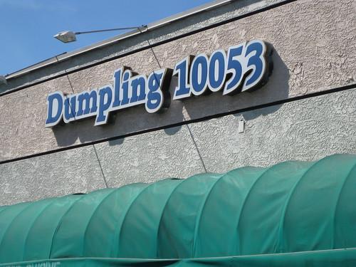 dumpling 10053 001