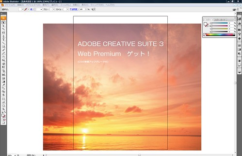 adobecs3 by you.