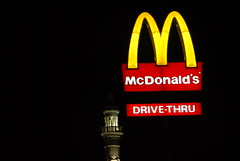 McDonald's in the Arab World