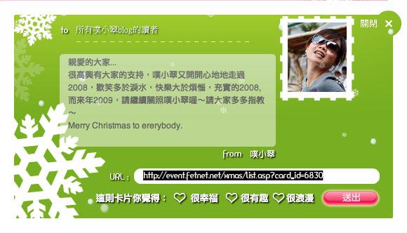 20081212_01_耶誕卡