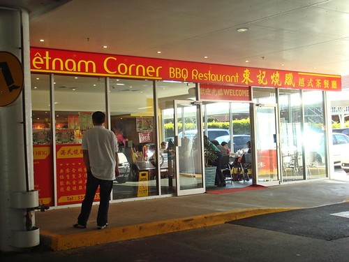 Vietnam Corner@Sunnybank