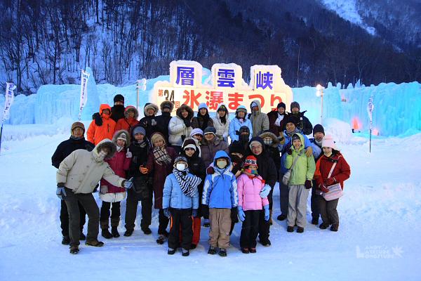 2009北海道-D4-7-層雲峽冰瀑慶典_04.jpg