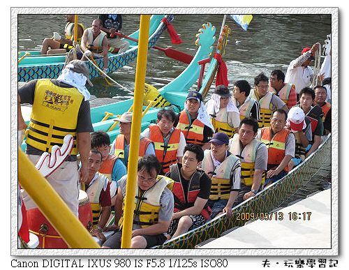 20090513-Dragon-Boa_Exerciset-03