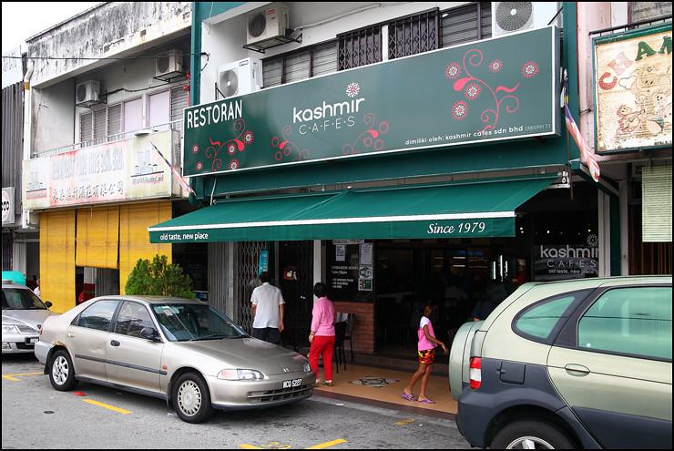 kashmir-cafes