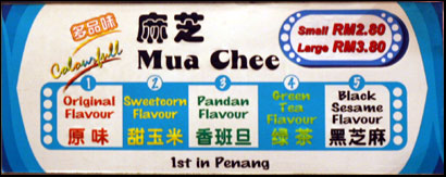 mua chee sign