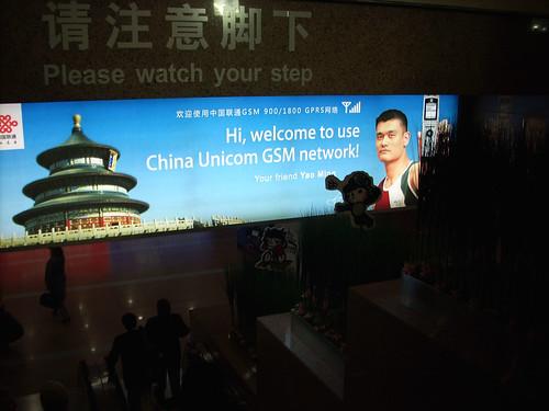 CHINA 5216