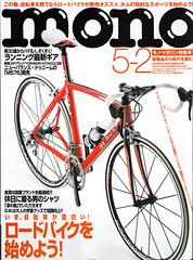 Mono_2008_05_02