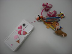 Decorated cell phone