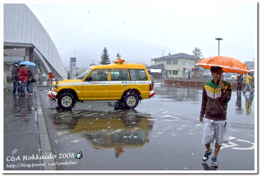 Hokkaido_0461