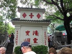 China-2043