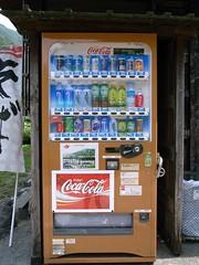 菅沼合掌集落の自動販売機