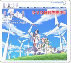 TVアニメーション「ARIA The ORIGINATION」公式サイト