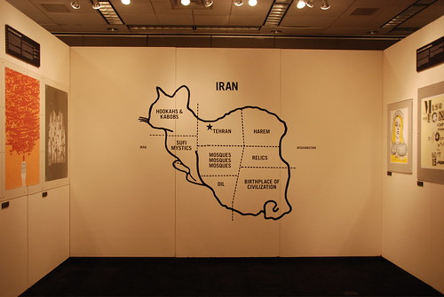 Iran Is My Land movie