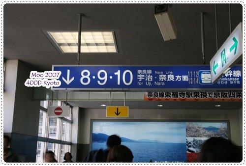 前往東福寺