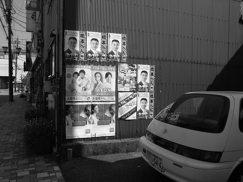 大垣駅付近