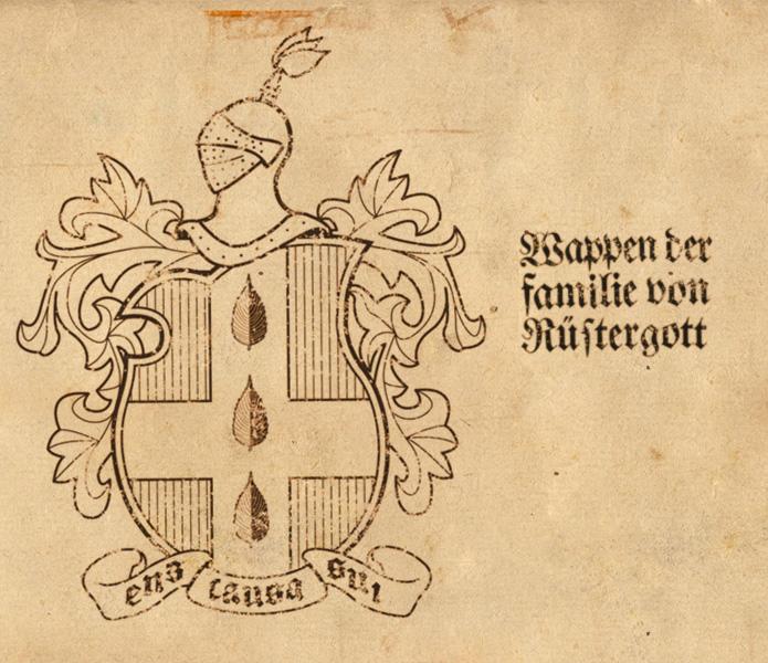 семейный герб для школы