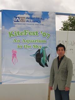 07 Kite Fest 2007