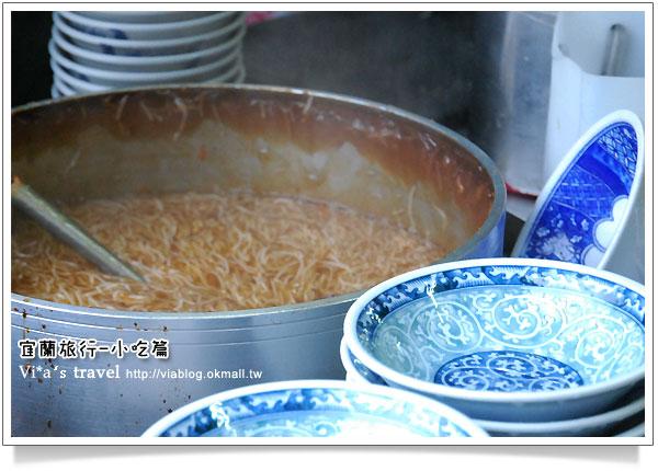 【宜蘭美食】羅東美食小吃~香廚米粉羹